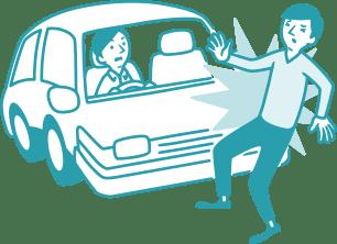 対人賠償責任保険